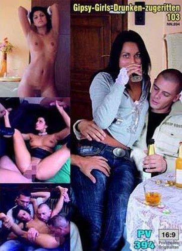 Gipsy Girls Drunken Zugeritten 103