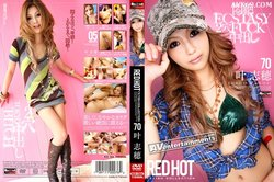 Red Hot Fetish Collection Vol.70 Shiho Kano 叶志穂 [DVD ISO]