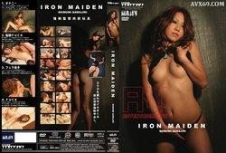 Iron Maiden Momomi Sawajiri 沢尻もも美 [DVD ISO]