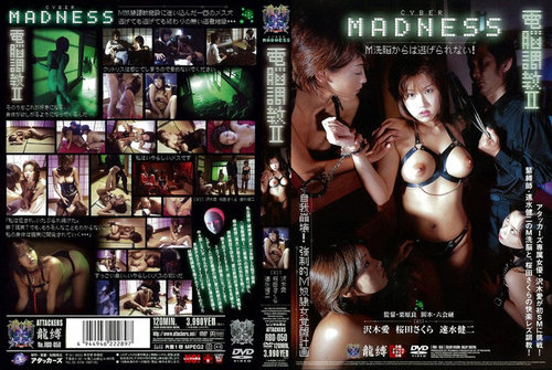 zepidcbcgnt7 t [Attackers] Cyber Madness ( Sakura Sakurada , Ai Sawaki )   RBD050
