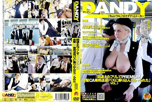 8vies0vkc79w t [Dandy] PREMIUM CA Blond Gal ( Amateur )   DANDY098