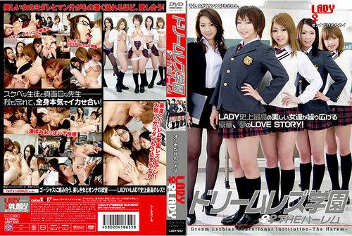 cvui8jd3e8fk t [LADY LADY] Dream Lesbian Harem ( Nanami Takase , Rina Himekawa , Ringo Akai , Rika Nagasawa )   LADY052