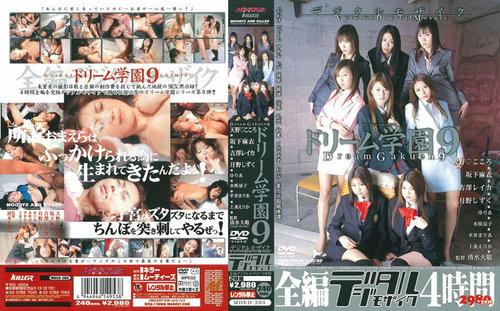 g13h0ni4sciv t [Moodyz] Dream Gakuen 9 ( Kokoro Amano , Mai Sakashita , Ryoko Mizusaki , Shizuku Tsukino )   MDED205