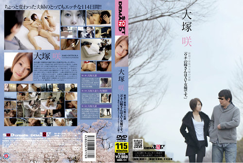 i9d1z8fsxptz t [Soft on Demand] Wife is an AV Actress aka Lovers ( Saki Ootsuka )   SDMS751