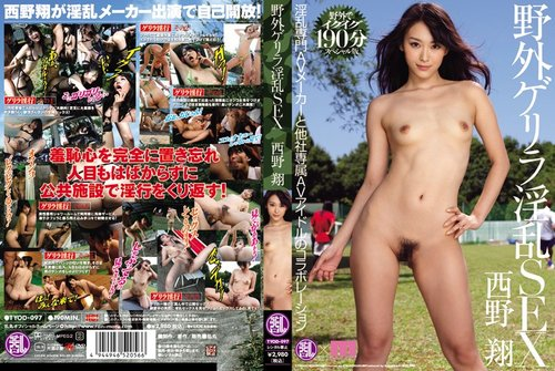 1j6kpji267xx t [Ran Maru] Outdoor Guerrilla Debauched Sex ( Sho Nishino )   TYOD097