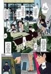 Kisaragi Gunma - Mai Favorite Ch. 1-5