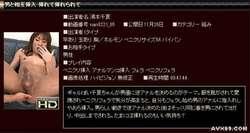 Newhalfclub nan0221_05 Yumoto Chinatsu