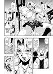 Musashino Sekai - Rangiku the Toilet - Ch 1