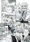 Ootsuki Wataru - Bridge Princess - Ch 1