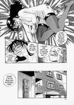 Shikato Miyo  - An Adoptive Father 1