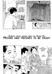 Tomisawa Chinatsu - Netafuri Mother