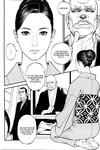 Izayoi Seishin - Inwai Akajuutan 1
