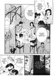 Arimura Shinobu - Panic Night part 2
