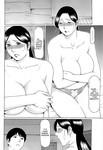 Takasugi Kou - Erotic Older Wife