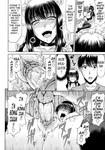 Kai Hiroyuki - Ane Haha Kankei Update