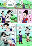 Dragon Fuck – Dragon Ball Z