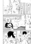 Uradora Mangan - Nee-san Fuku o Kitekudasai 2