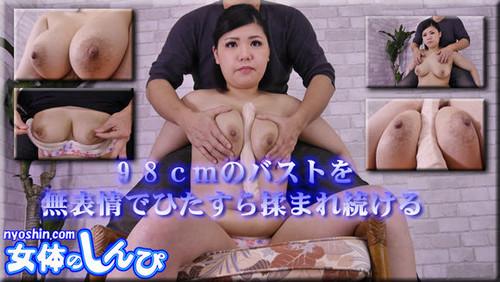 女体のしんぴ n1249 さき / ひたすら乳揉み