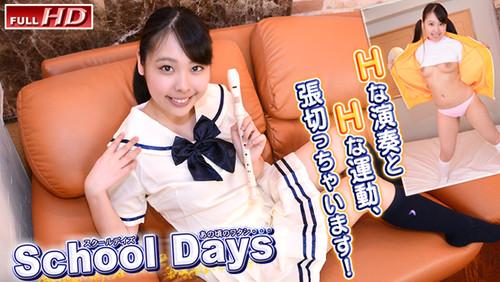 ガチん娘 gachi997 杏果-スクールデイズ38-