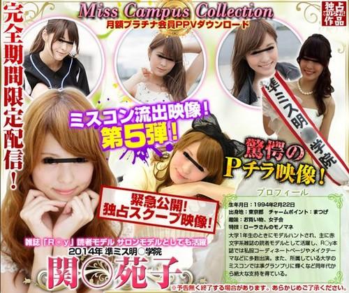 【個人撮影】2014年 準ミス明○学院 関○苑子 興奮のPチラ映像!!Miss Campus Collection