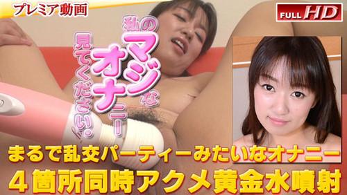ガチん娘 gachip316 朋美-別刊マジオナ109