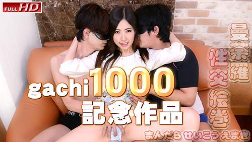 Gachinco gachi1000 娘!gachi1000 -曼荼罗性交25-