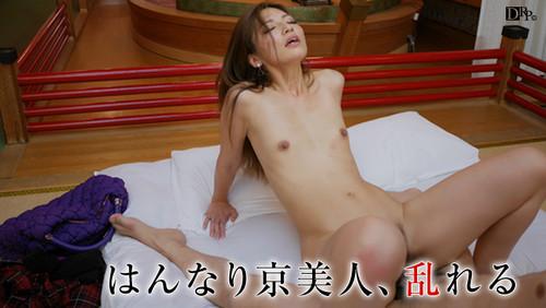 Mura 060216_400 おばさんぽ ~はんなり京美人の淡い想い出~米倉のあ