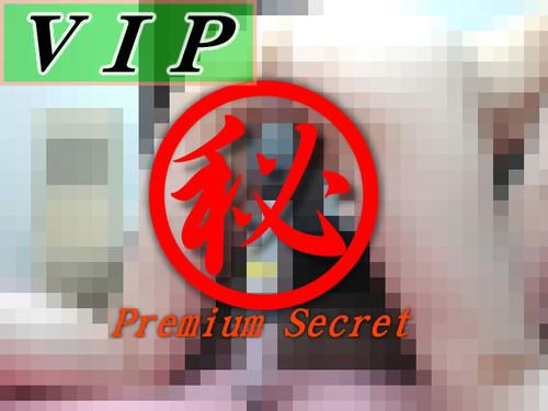 投稿作品 素人娘のマジオナ流出 28 VIP作品