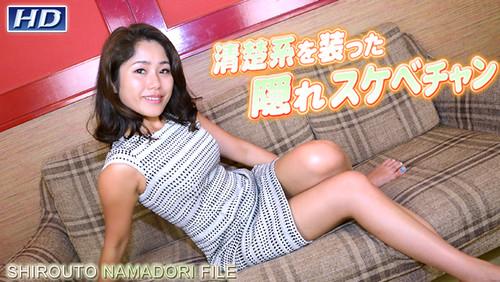 ガチん娘 gachi1018 紗也 -素人生撮りファイル165-