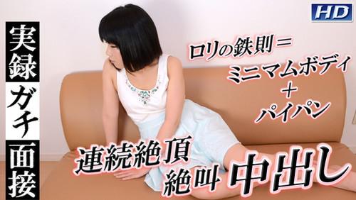 ガチん娘 gachi1021 美里 実録ガチ面接102
