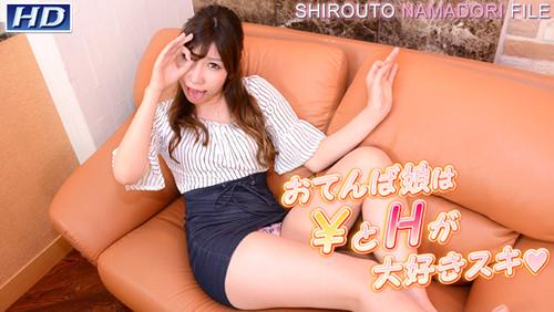 ガチん娘 gachi1024 杏樹 素人生撮りファイル167