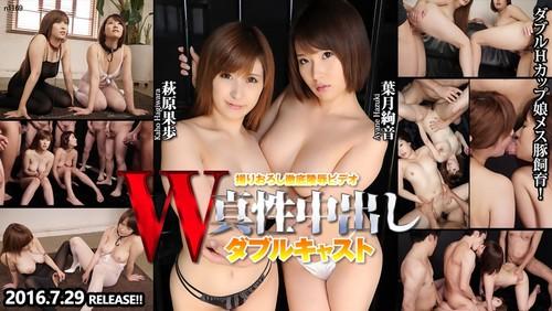 東京熱 n1169 W姦 萩原果歩/葉月絢音 Tokyo Hot n1169