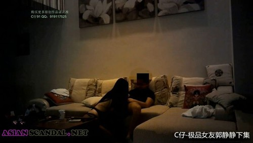 Chinese Guo Jingjing SexTape Scandal HD Video 2