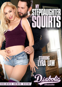 My Stepdaughter Squirts (2016)