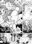 Kharisma Jati Mutilasi Chapter 1