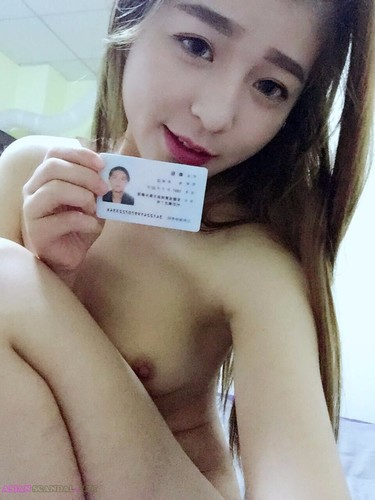 leaked nude wife Chinese