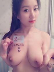 0wzuy6vsmrp8 t - DOWNLOAD 借贷宝10G女生裸贷照片外泄 有人拍不雅视频还贷