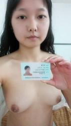 0zawx6h3abtq t - DOWNLOAD 借贷宝10G女生裸贷照片外泄 有人拍不雅视频还贷