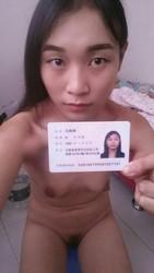157zn6ny2yh7 t - DOWNLOAD 借贷宝10G女生裸贷照片外泄 有人拍不雅视频还贷
