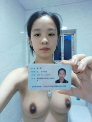 1xeegons84gg t - DOWNLOAD 借贷宝10G女生裸贷照片外泄 有人拍不雅视频还贷