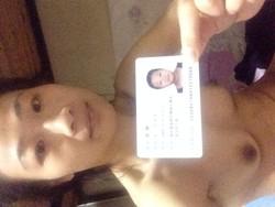 41y3ywqwnme7 t - DOWNLOAD 借贷宝10G女生裸贷照片外泄 有人拍不雅视频还贷