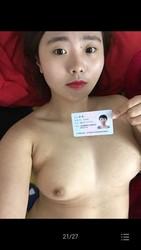 47h24qe1rkto t - DOWNLOAD 借贷宝10G女生裸贷照片外泄 有人拍不雅视频还贷