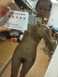 4fuak888o32p t - DOWNLOAD 借贷宝10G女生裸贷照片外泄 有人拍不雅视频还贷