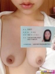 7kxz938fe0ch t - DOWNLOAD 借贷宝10G女生裸贷照片外泄 有人拍不雅视频还贷