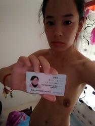 8dt8fu4makgm t - DOWNLOAD 借贷宝10G女生裸贷照片外泄 有人拍不雅视频还贷