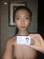 9yc1vmg7m5r9 t - DOWNLOAD 借贷宝10G女生裸贷照片外泄 有人拍不雅视频还贷