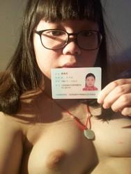a10pmkyq3xk7 t - DOWNLOAD 借贷宝10G女生裸贷照片外泄 有人拍不雅视频还贷