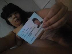 d5upuf7lo5pg t - DOWNLOAD 借贷宝10G女生裸贷照片外泄 有人拍不雅视频还贷