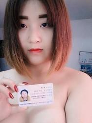 e1he2rz365zz t - DOWNLOAD 借贷宝10G女生裸贷照片外泄 有人拍不雅视频还贷