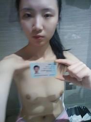 epu0uxb2lkku t - DOWNLOAD 借贷宝10G女生裸贷照片外泄 有人拍不雅视频还贷